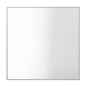 View spiegel 70 x 70 cm. grijs