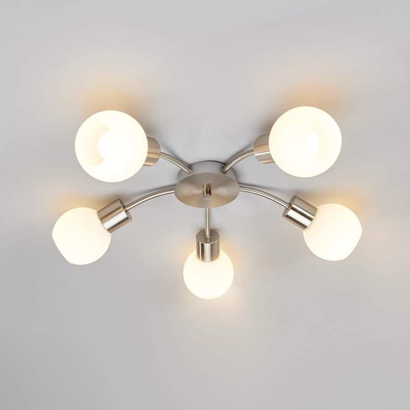 Ronde 5-lichts LED-plafondlamp Elaina, mat nikkel